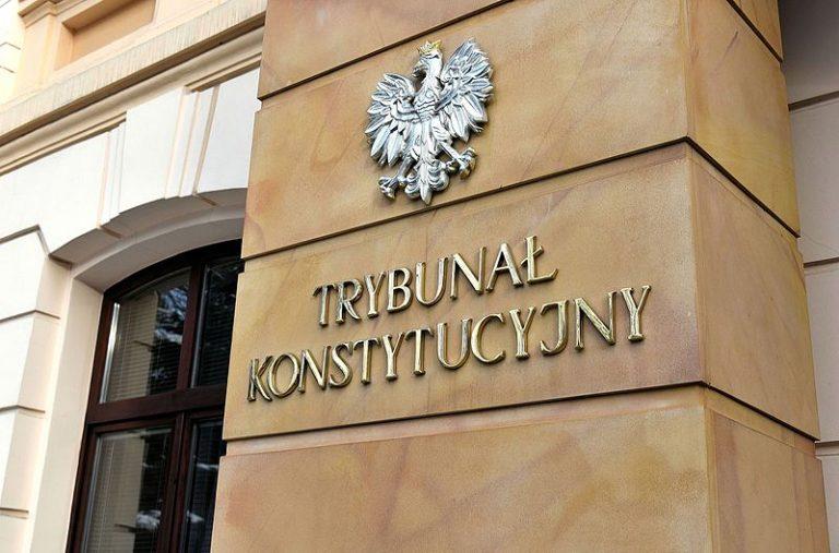 trybunal_konstytucyjny_wejscie