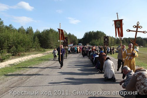 Nie, to zdjęcie procesji nie pochodzi zPolski